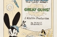 Oswald the Lucky Rabbit film poster