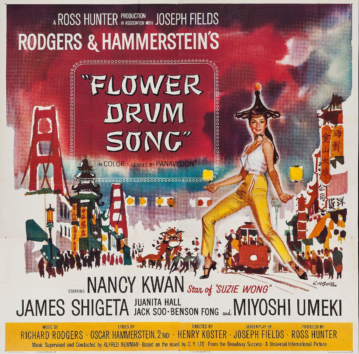 "Film poster for ""Flower Drum Song,"" 1961"