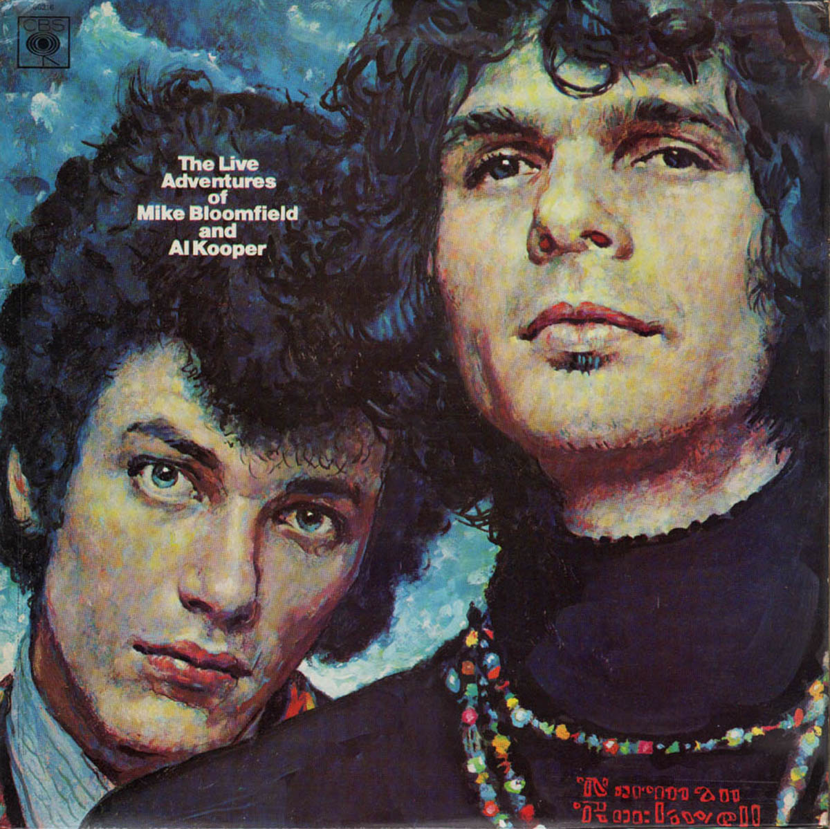 "LP cover for ""The Live Adventures of Mike Bloomfield and Al Kooper"""