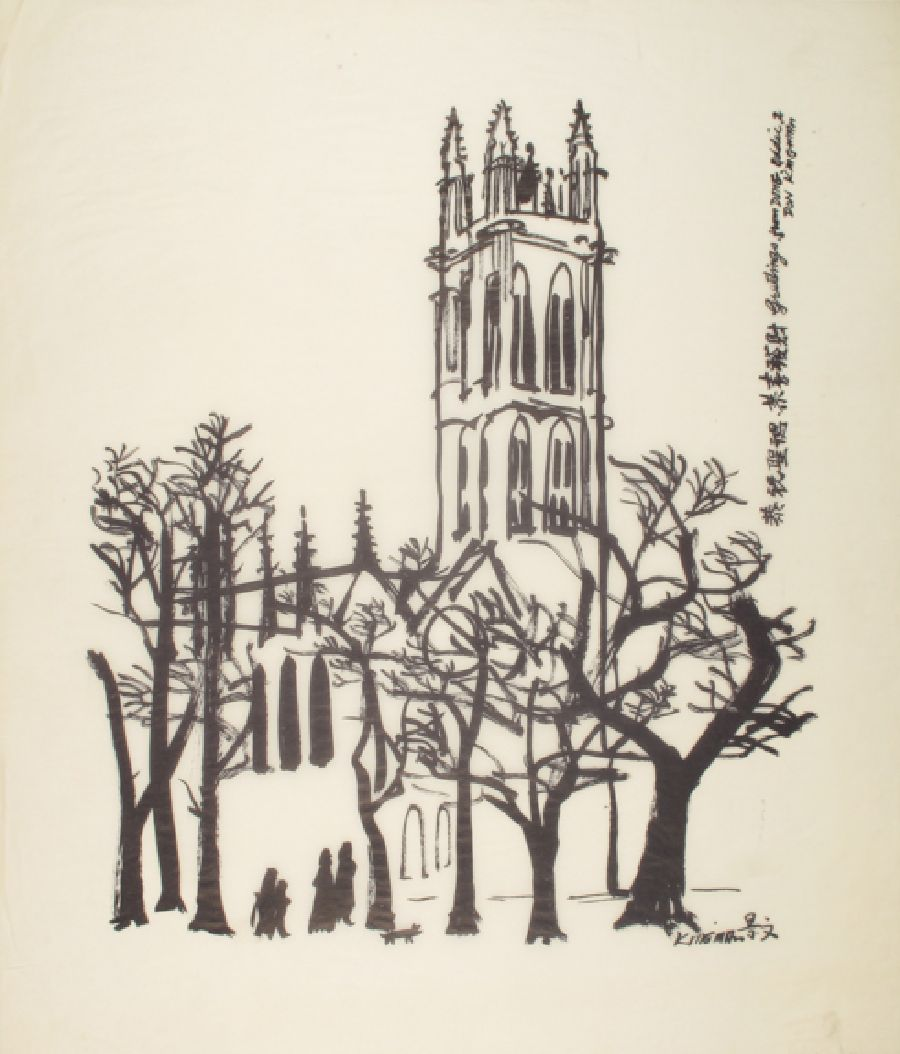 Untitled (Cathedral Tower)